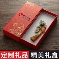 公司商务创意礼物实用u盘16g定制礼品印logo企业奖品开业纪念生日