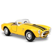 1:24汽车模型福特谢尔比眼镜蛇 仿真合金车