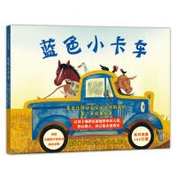 蓝色小卡车 9787513318853