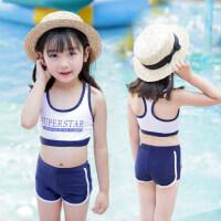 儿童泳衣女分体运动泳装女童中大童可爱游泳衣公主泡温泉女孩