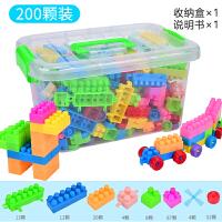 儿童塑料积木1-2-3-6岁幼儿园男孩子7-8岁女孩拼装拼插力玩具
