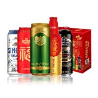 青岛啤酒全家福礼盒 经典 白啤 黑啤 奥古特 鸿运当头 各2听