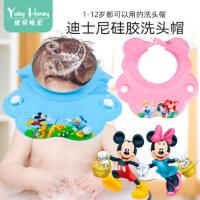 优贝哈尼宝宝洗头神器儿童洗澡头帽小孩硅胶洗发帽婴儿防水护耳眼