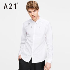 以纯A21冬季新款纯棉白色修身长袖衬衫 男士时尚印花学生纯色休闲上衣