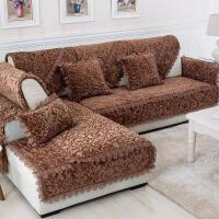 冬季欧式毛绒沙发垫布艺四季实木全包沙发套巾罩