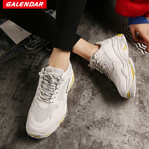 【满100减50/满200减100】Galendar女子跑步鞋2018经典款女士耐磨防滑透气运动休闲慢跑鞋KK9001
