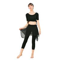 舞蹈练功服女套装拉丁服装新款裙裤形体交谊跳舞衣服夏季