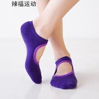 专业女士防滑瑜伽袜露背瑜珈袜硅胶地板袜子四季纯全棉透气运动袜