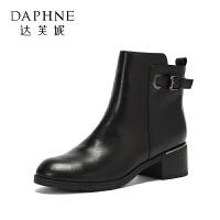 Daphne/达芙妮2017冬 百搭潮流女靴皮带扣饰英伦复古粗跟短靴女