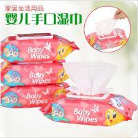 婴儿手口湿巾100抽 带盖新生宝宝湿纸巾家居生活日用品 5包套装