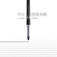 晨光中性笔文具速干直液式签字笔学生考试6/12支 走珠笔0.5/0.38