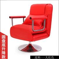 折叠床椅子两用 办公室可折叠沙发床两用单人午休椅多功能家用午睡床简易折叠躺椅