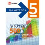 AP统计学500题(精选AP高仿真练习题,助你成功获得AP考试满分!)--新东方大愚英语学习丛书