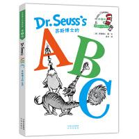苏斯博士的ABC(苏斯博士双语经典)