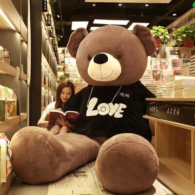 抱抱熊公仔2米泰迪熊猫布娃娃女孩睡觉抱可爱毛绒玩具大熊送女友 发货周期:一般在付款后2-90天左右发货,具体发货时间请以与客服协商的时间为准