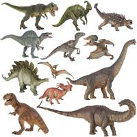 大号霸王龙暴龙棘背腕龙套装侏罗纪恐龙仿真塑胶模型玩具