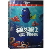 新索正版正版 动画电影 海底总动员2 多莉去哪儿DVD珍藏版