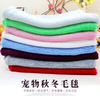 【支持礼品卡】小号宠物毛毯猫狗秋冬毛毯批发 垫盖两用 保暖性宠物日用品6kk