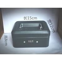 手提金属收纳盒密码锁钱箱小铁盒双层文件箱保险盒带锁可改密码