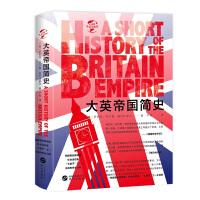 华文全球史098・大英帝国简史