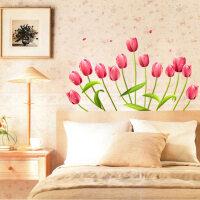 宜美贴 郁金香 客厅卧室浪漫家居家饰壁纸创意沙发电视背景墙贴纸
