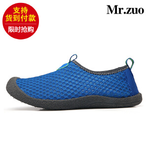 Mr.zuo情侣款潮流防撞户外远动跑鞋溯溪鞋