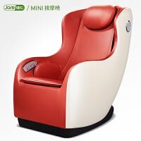 佳仁按摩椅全身家用全自动太空舱多功能老人揉捏按摩器电动沙发椅