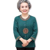 奶奶装夏装两件套老人衣服女70-80岁春装套装老年妈妈装长袖唐装