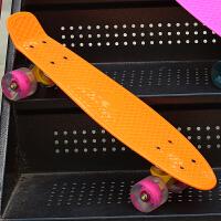 初学者四轮滑板车小鱼板儿童青少年单翘板夜光
