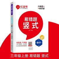 3-6岁涂色书(全8册)送12色宝宝蜡笔 图书 小红花3~6岁涂色书全套8本 幼儿园涂色宝宝大全简笔画 书儿童画画书填色幼儿绘画启蒙认知童书