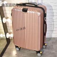 箱子拉杆箱男女行李箱韩版万向轮小清新个性大学生密码旅行箱皮箱