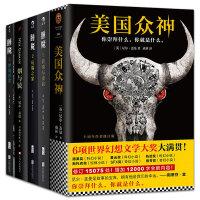 尼尔・盖曼作品集5册 美国众神:十周年作者修订版 Sandman睡魔1:前奏与夜曲 睡魔2:玩偶之家 睡魔3:梦境国度