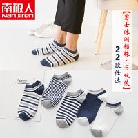 南极人男士船袜5双装 复古百搭休闲运动隐形浅口袜 吸汗健康舒适透气防滑男袜隐形袜 TKCW001