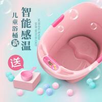 宝宝浴桶儿童洗澡桶大号加厚小孩泡澡桶婴幼儿智能感温加热洗浴盆