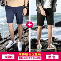 2条休闲短裤男夏天沙滩五分裤韩版宽松直筒七分中裤潮流薄款马裤