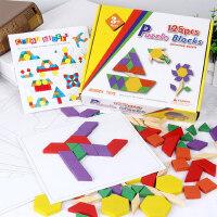 儿童玩具七巧板拼图3-4-6周岁幼儿宝宝智力开发男女孩木质拼板