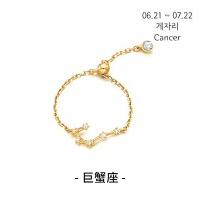 十二星座戒指女s925银日韩简约潮人创意学生个性清新网红食指戒