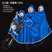 电动车摩托车自行车母子三人雨衣加大加厚双帽檐雨披男女 XXXXL