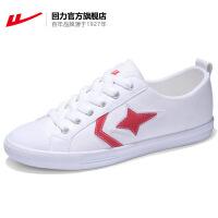 回力女鞋帆布鞋女秋季新款休闲鞋女士韩版百搭鞋子板鞋女小白鞋女
