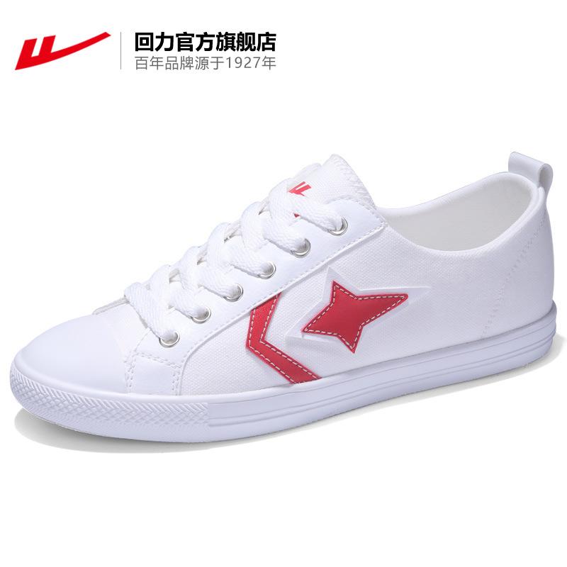 回力女鞋帆布鞋女秋季新款休闲鞋女士韩版百搭鞋子板鞋女小白鞋女经典回力 官方正品