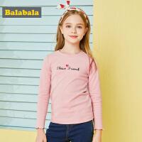 巴拉巴拉女童秋装女2018新款中大童儿童t恤打底衫甜美上衣长袖潮