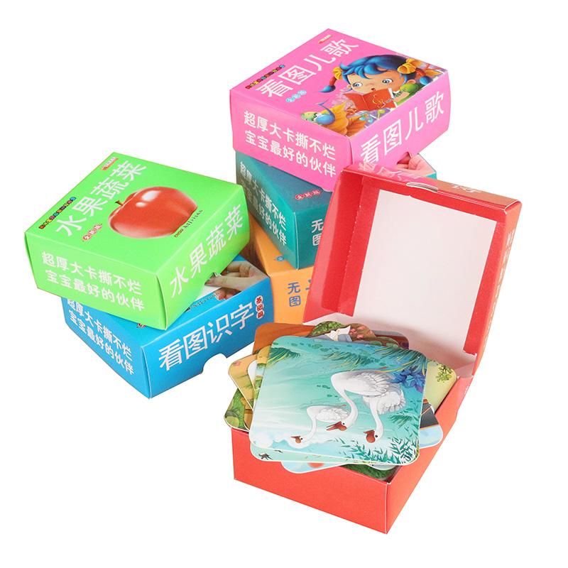 【书香节 每满100减50】米米智玩 儿童早教益智学习撕不烂认知卡片识字卡片全套拼音数字汉字英语宝宝婴幼儿男孩女孩1-3岁新年礼物玩具益智玩具限时钜惠