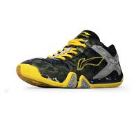 李宁LiNing运动鞋 AYAK023 羽毛球专业比赛鞋 防滑耐磨透气男鞋
