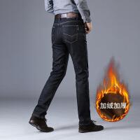 冬天加绒牛仔裤男士弹力加厚秋冬款直筒宽松休闲男裤子冬季保暖裤