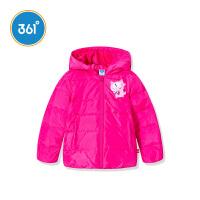【1件25折到手价:109.8】361度女童装 女童羽绒服外套冬季新品 N61844920