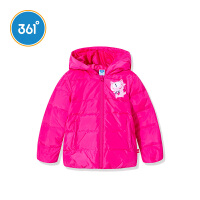 【秒��B券�A估�r:79.2】361度女童�b 女童羽�q服外套冬季新品 N61844920