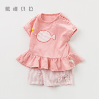 戴维贝拉夏装新款女童套装 宝宝休闲2件套DBM10578