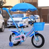 儿童自行车儿童礼品自行车手推2-3-6岁12寸男14-16寸女幼儿脚踏车玩具单车三轮车 +后座