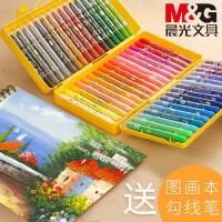 晨光 彩绘棒 油画棒 炫彩棒 24色36色48色 旋转蜡笔 可水洗 水溶性 儿童安全