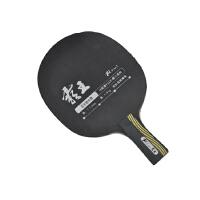 PALIO拍里奥 霸王 乒乓球拍底板 双碳双钛增强 进攻型